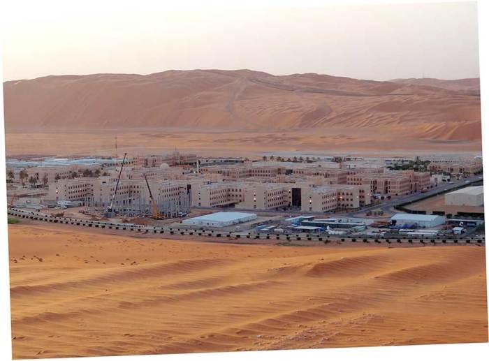 Aramco в Саудовской Аравии