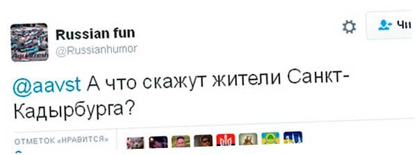 Венедиктов не высказывал прямо своего личного отношения к идее переименования московского вокзала