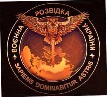 Бунт среди путинских вояк