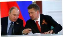 «Газпром» снова пугает европейцев