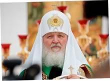 Патриарх Кирилл призвал