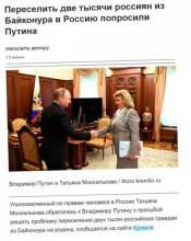 РФ начинает гибридную войну в Казахстане