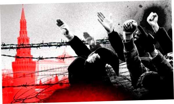 Советский фашизм / Fakeoff