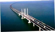 Уничтожить Керченский мост