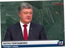 Залп Украины