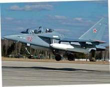 Разбился военный самолет