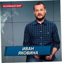 Последняя война Путина