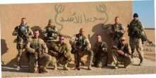Спецназовец позировал в Чечне
