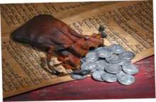 Курс серебра Иуды