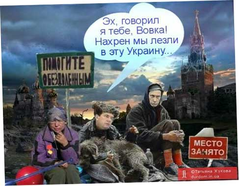 настроения большей части украинцев