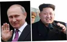 "Россия запустила ""Хвасун-15"""