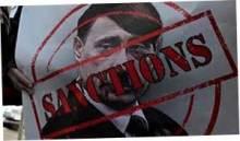 новый санкционный список США