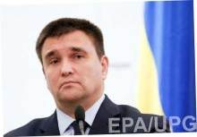 Украина готовит меры