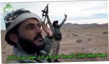 """В Сирии члены сирийской группировки """"Джейш Тахрир аш-Шам"""" в провинции Восточный Каламун сбили бомбардировщик Су-24 Военно-воздушных сил президента страны Башара Асада"""