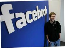 Facebook удалил более 270 страниц