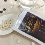 国産亜鉛サプリなら「海宝の力」がおススメ。ワンコイン500円でお試し可能な次世代亜鉛サプリの口コミと効果、成分など。