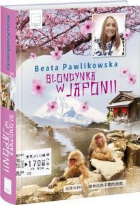 blondynka-w-japonii-3d