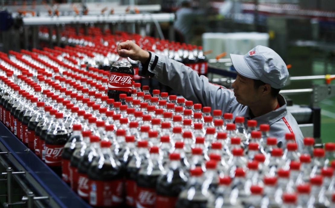 coca cola gyár