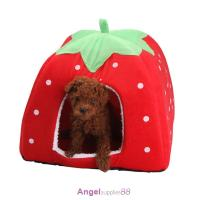 Soft Strawberry Pet Dog Cat Bed House Kennel Doggy Puppy ...