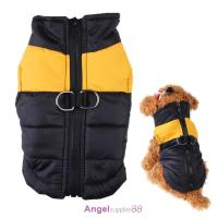 Winter Small Medium Large Big Pet Dog Clothes Winter Warm ...