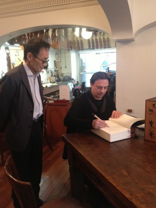 Autograph for Tsunami Cello book with Mr. Nakazawa, maker of the Tsunami Cello