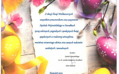 Z okazji Świąt Wielkanocnych wszystkim pracownikom oraz pacjentom Szpitala Wojewódzkiego w Suwałkach…