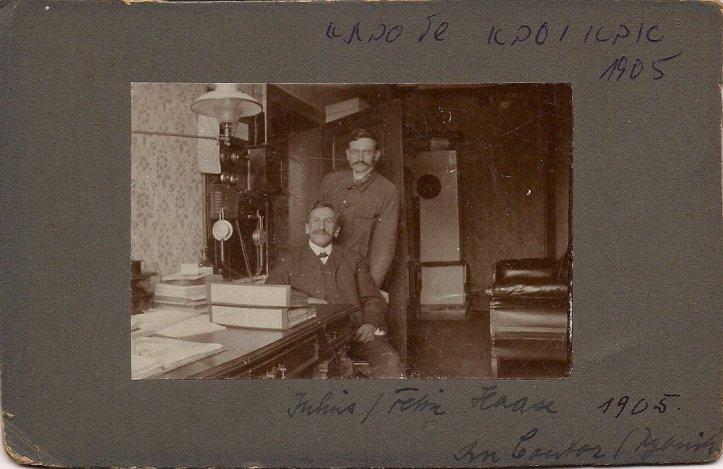 Juliusz i Felix w Rybniku 1905 r.