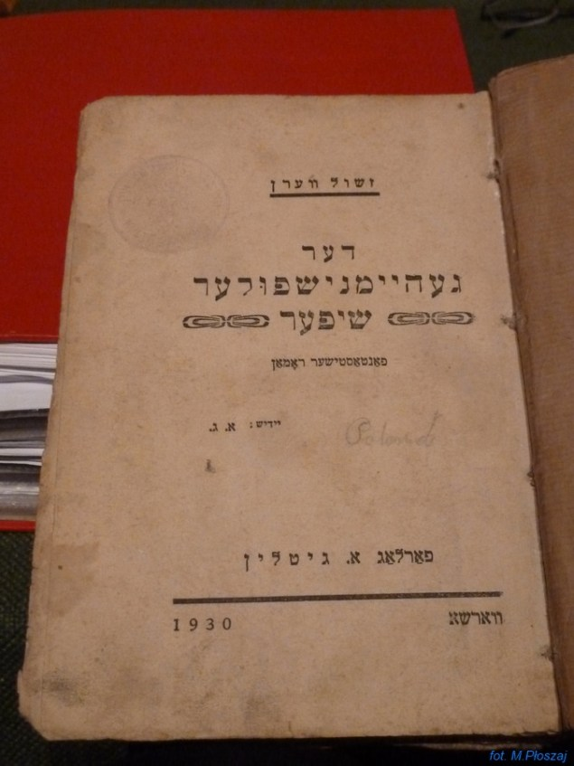 ksiazka w jidisz (2)