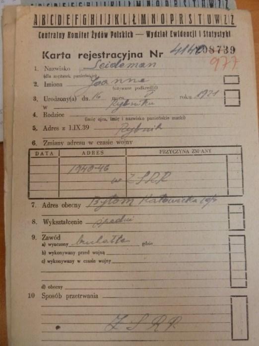 Seideman Joanna potem Zajdeman Gabowicz (1)
