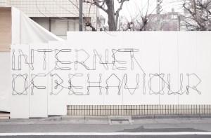 Internet of Behavior Exhibition