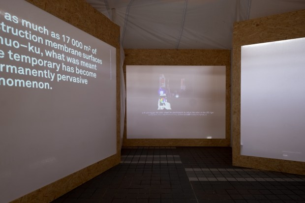 Internet of Behavior Exhibition