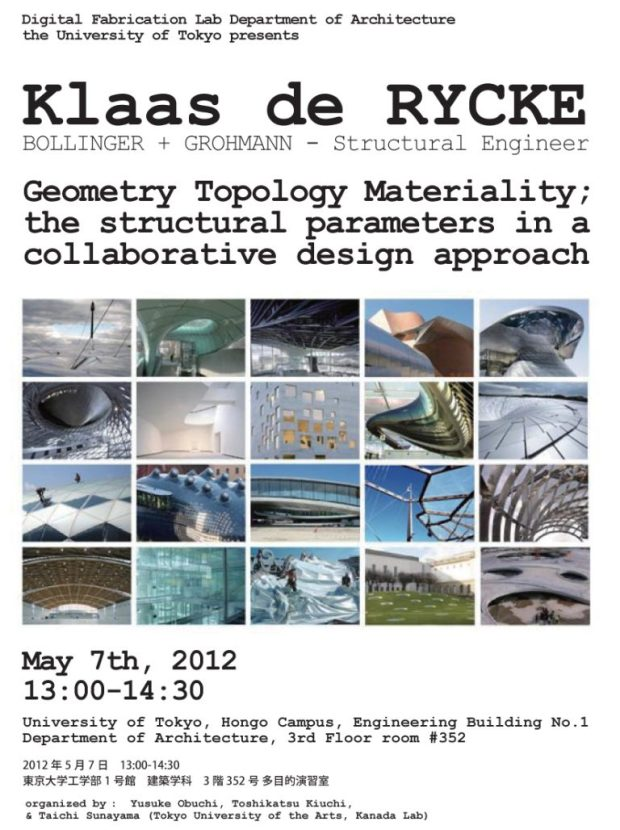 klaas de rycke lecture the university of tokyo advanced design studies