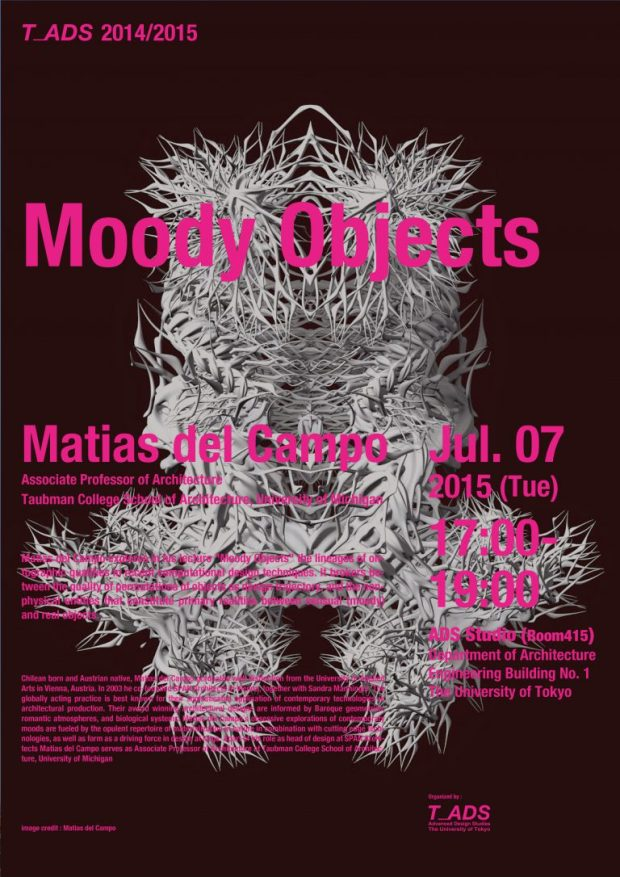 matias del campo moody objects lecture advanced design studies the university of tokyo