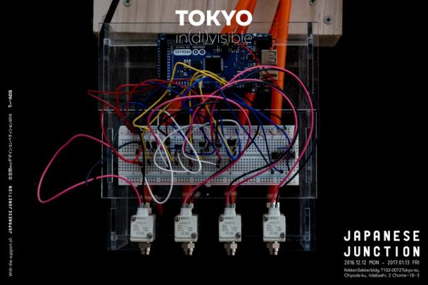 japanese junction tokyo in(div)isible advanced design studies university of tokyo