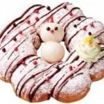 ミスドクリスマス2016ビッグドーナツ!販売期間いつまで?予約と値段