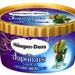 ハーゲンダッツジャポネ抹茶練乳黒みつの口コミと値段とカロリー!