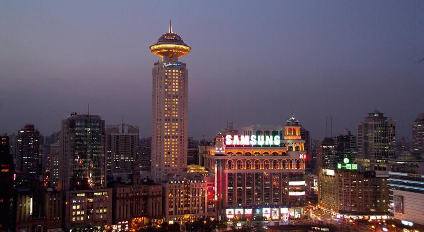 ★★★★★ Radisson Blu Hotel Shanghai New World