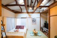 Apartment Asakusa Traditional Japanese style, Tokyo, Japan ...