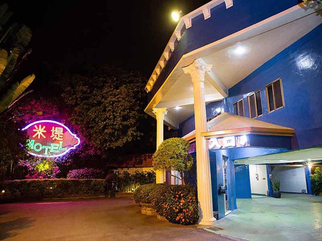 米堤Motel-屏東館 (臺灣 屏東市) - Booking.com