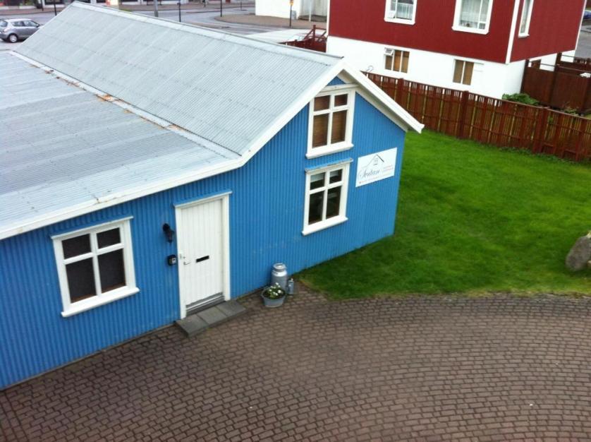 """Svitan Guesthouse & Apartments iceland""的图片搜索结果"