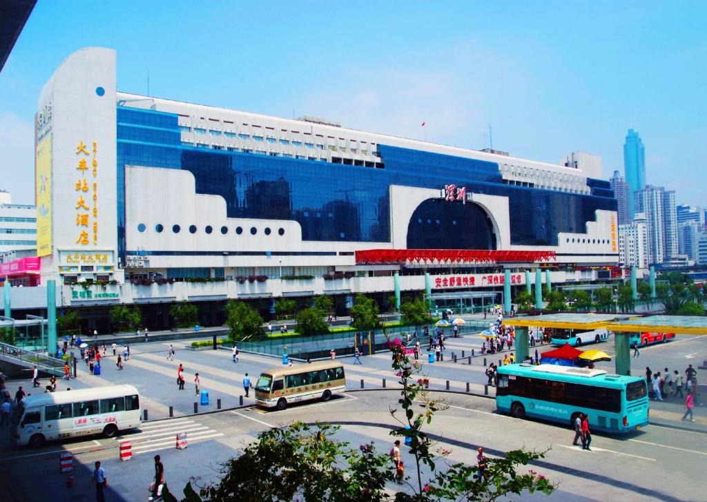 深圳羅湖火車站酒店- 西座 (中國 深圳) - Booking.com