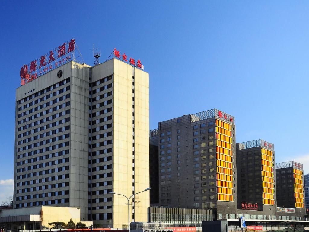 Yu Long Hotel Hotels Book Now