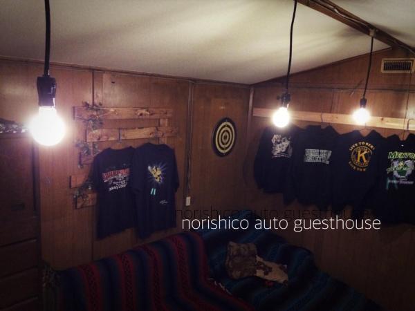 Norishicoauto Guesthouse
