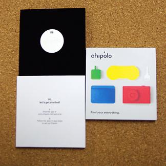 Chipolo Plus WHITE