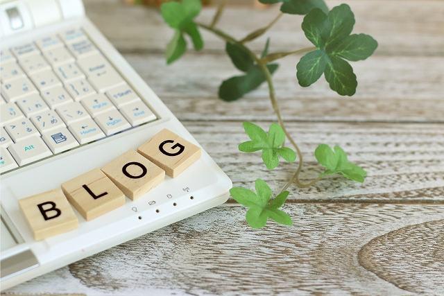もっと自由にブログを書こう