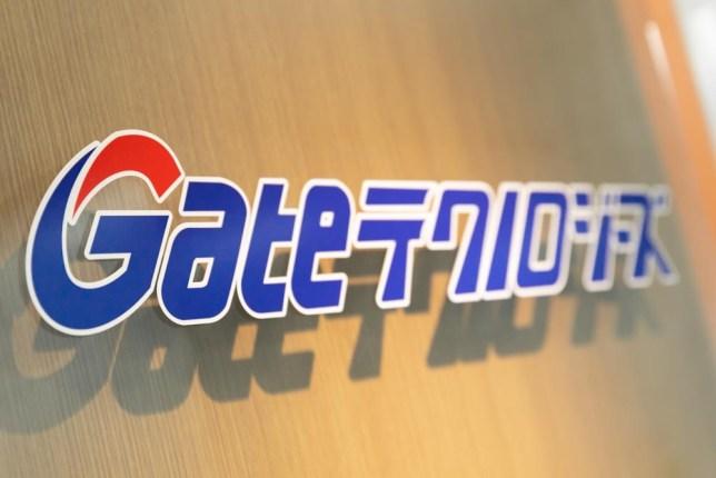 マイナビの撮影 Gate テクノロジーズ株式会社様