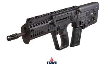 IWI – IWXB16 TAVOR X95 5.56 BLK 16.5″ 30+1 FLATTOP/BULL PUP/BUIS W/TRITM 223 Rem   5.56 NATO