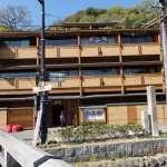 【京都 嵐山温泉・彩四季の宿 花筏】小さな温泉旅館で京情緒に浸り、極上の京懐石に舌鼓!