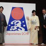 フランスで大規模な日本文化芸術PRイベント開催へ