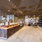 長岡京市・西山エリアの紅葉狩り帰りに寄りたいカフェ